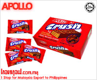 Apollo Cruch Chocolate Coated Wafer