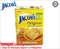 Where to buy jacob hi cal crackers