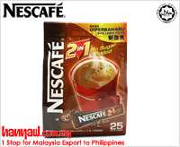 Nescafe Coffee 2in1 No Sugar