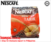 Nescafe Tarik Coffee