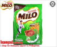 Nestle Milo Drink 2Kg