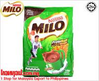Nestle Milo Drink 3.2kg