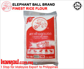 elephant-ball-rice-flour